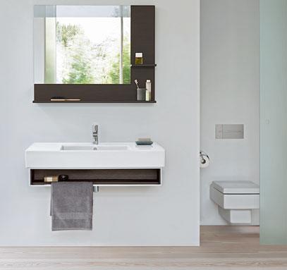 installer le w c dans un recoin discret de la salle de bains - Toilettes Dans Salle De Bain