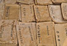 piles de feuilles de papier chinois ancien